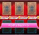 Pendulum Zone