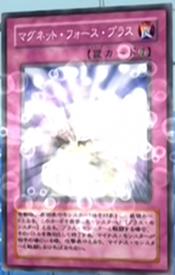 MagnetForcePlus-JP-Anime-GX