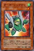 TurboSynchron-JP-Anime-5D