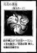 GatheringofMalice-JP-Manga-GX