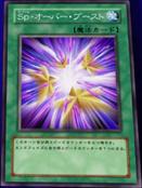 SpeedSpellOverboost-JP-Anime-5D