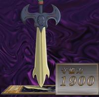 SwordofSoul-JP-Anime-DM-NC