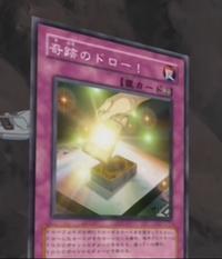 MiracleDraw-JP-Anime-GX
