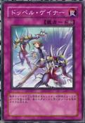 Doppelganger-JP-Anime-5D