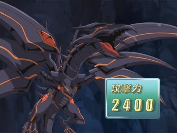 Red-Eyes Darkness Dragon (anime)   Yu-Gi-Oh!   Fandom ...  Red-Eyes Darkne...