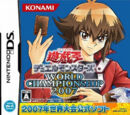 Yu-Gi-Oh! World Championship 2007 Game Guide promotional card