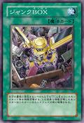 JunkBox-JP-Anime-5D