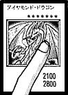 Hyozanryu-JP-Manga-DM.png