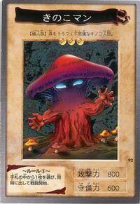 MushroomMan-BAN1-JP-C