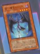 BlackwingShuratheBlueFlame-JP-Anime-5D