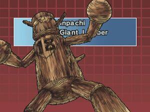 Inpachi-WC08