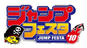 JF10-PromoJP