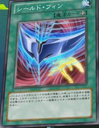 ShieldFin-JP-Anime-ZX