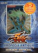 ANPR-PromoSP