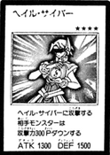 CyberValkyrie-JP-Manga-GX