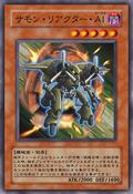 SummonReactorSK-JP-Anime-5D
