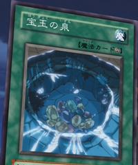 CrystalSpring-JP-Anime-GX