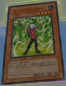 TelekineticShocker-JP-Anime-5D