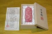 Kodakara-makura