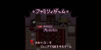 NASU(name)