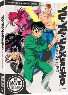 YuYu Hakusho The Golden Seal