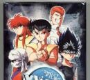 Yu Yu Hakusho Trading Card Game