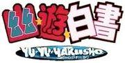 Logohakusho
