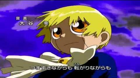Konjiki no Gash Bell - opening 1 - Kasabuta