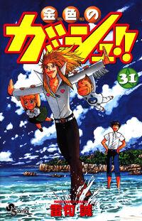 Cover31 jap