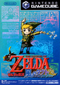 The Legend of Zelda - The Wind Waker (Japan).png