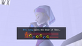 Song of Time (Ocarina of Time).png