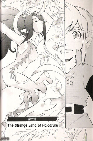 File:Din (Manga).jpg