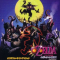 The Legend of Zelda - Majora's Mask Original Soundtrack.png
