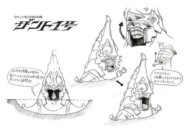 File:Twilight Princess Artwork Zant's Helmet (Concept Art).png