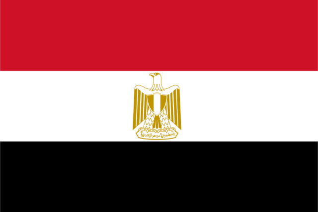 File:Flag of Egypt.png