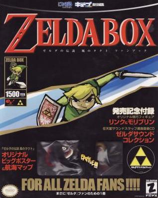 File:Zelda Box.png