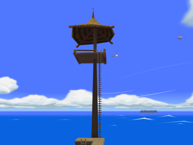 File:Aryll's Lookout.png
