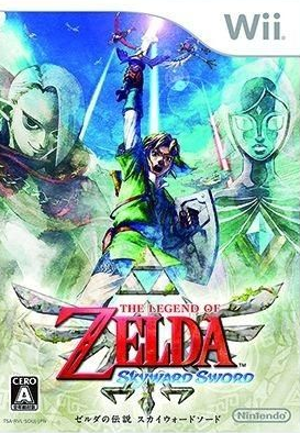 File:The Legend of Zelda - Skyward Sword (Japan).png