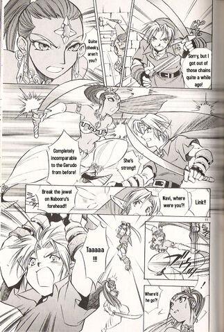 File:Nabooru (Manga).jpg