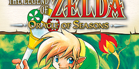 The Legend of Zelda: Oracle of Seasons (manga)