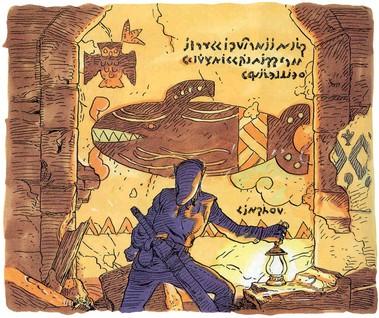 File:Ancient Ruins (Link's Awakening).png