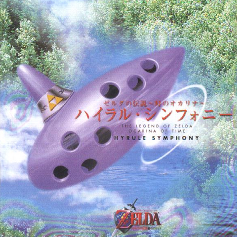 File:The Legend of Zelda - Ocarina of Time Hyrule Symphony.png