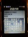 於2013年4月14日 (日) 15:47的縮圖版本