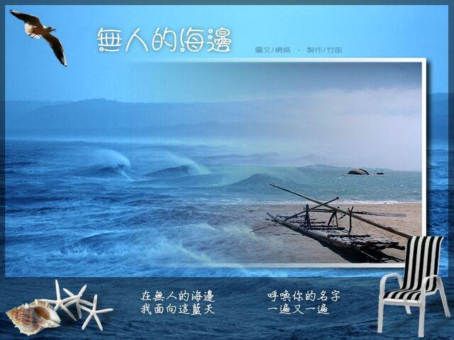 檔案:Sea0004n.jpg