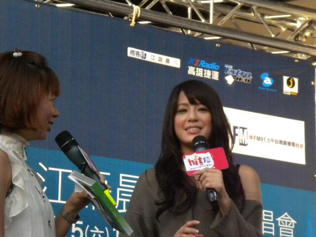 檔案:江語晨&cherry36.JPG