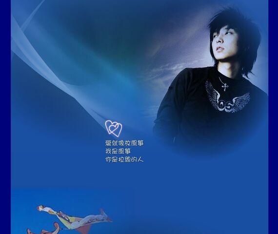 檔案:放風箏 -06 3.jpg
