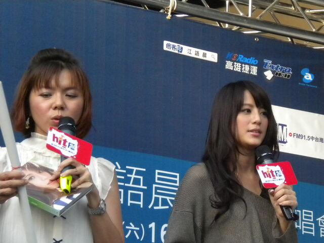 檔案:江語晨&cherry78.JPG
