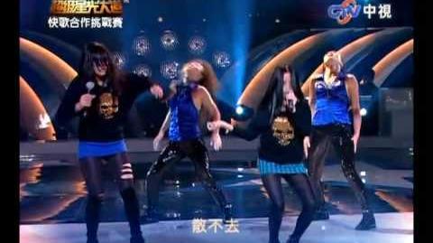 2009-11-27 超級星光大道 江夢芃 張羽嫻 愛的主打歌