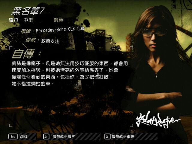 檔案:Blacklist7.jpg