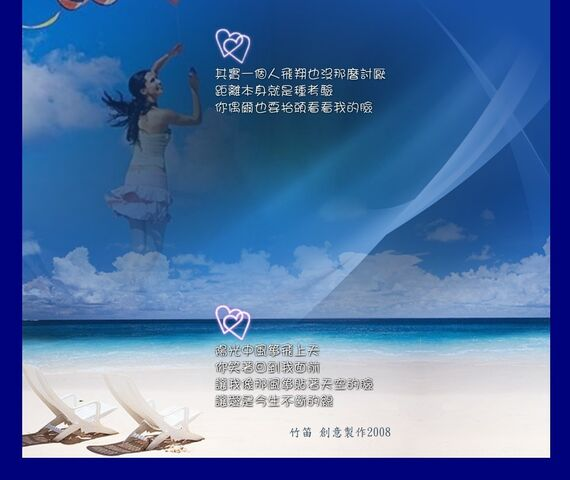 檔案:放風箏 -06 4.jpg
